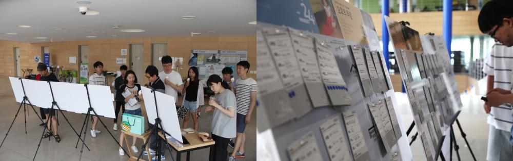 24오프라인캠페인.png
